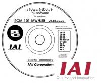Softvér IAI